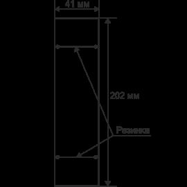 Футляр / упаковка ювелирных изделий длинная кремовая с кремовым бантом
