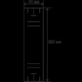 Футляр / упаковка ювелирных изделий длинная черная с серебром