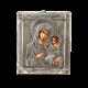 Иверская Богородица E-289-EP03-22