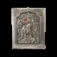 Святой Георгий E-289-EP04-64
