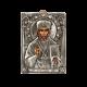 Святой Николай Чудотворец E-289-EP05-37