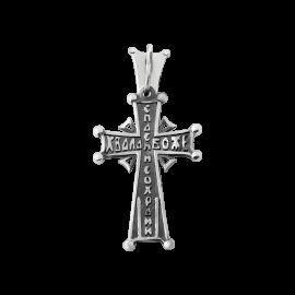 Хрестик срібний
