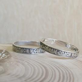 """Серебряное кольцо тонкое """"Господи Спаси и Сохрани"""""""