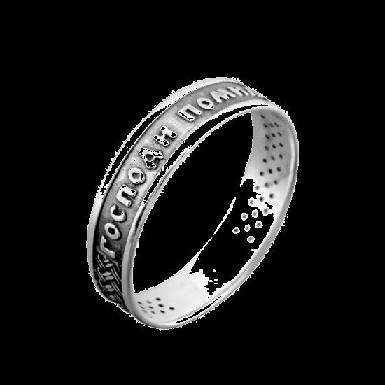 """Кольцо серебряное """"Господи Помилуй"""" ВС-016"""