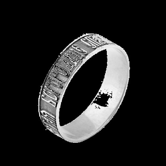 Серебряное кольцо Пресвятая Богородица спаси нас ВС-068ч