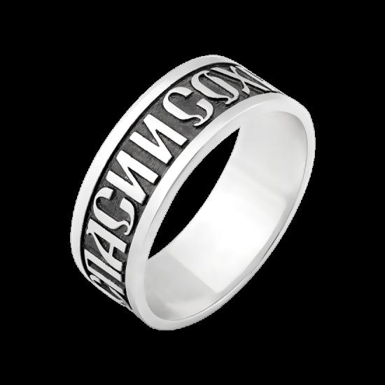 """Серебряное кольцо """"Спаси и сохрани"""" ВС-094ч"""