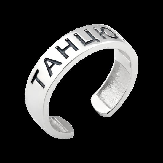 Серебряное кольцо ТАНЦЮЙ с черной эмалью и двумя сердечками ВС-187ч