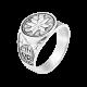 Мужское серебряное кольцо печатка Северная звезда с чернением Г3130ч