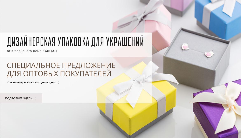 banner-packs-ru
