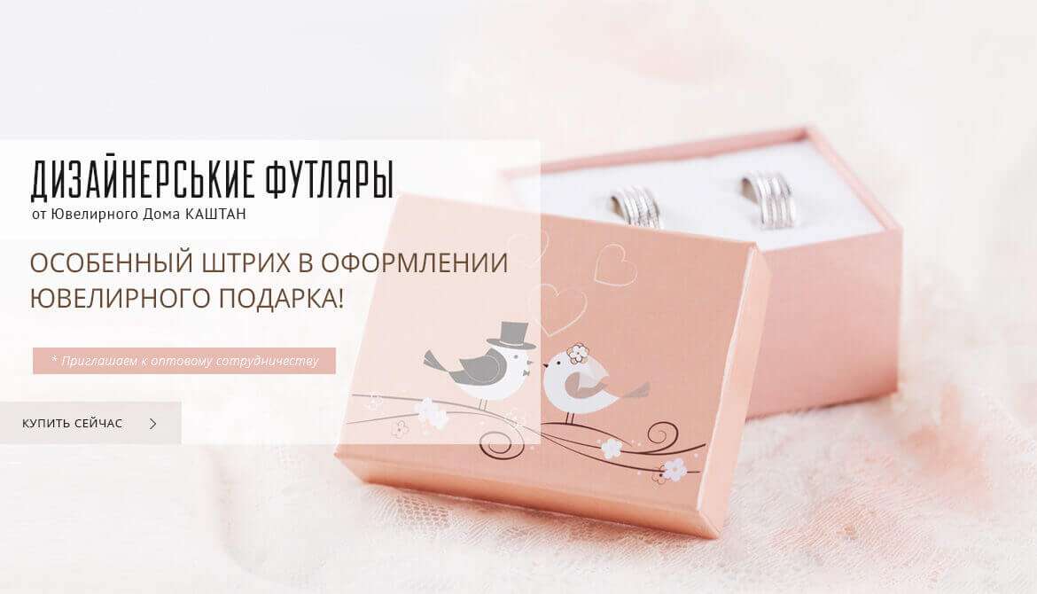 box-from-designer-ru