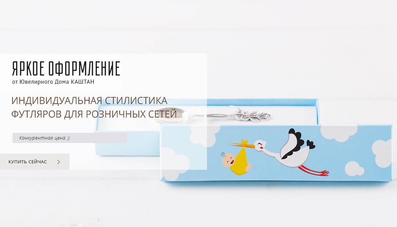 custom-style-box-ru